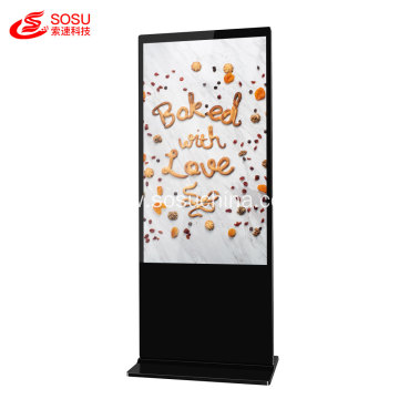 digital signage display digital signage welcome screen